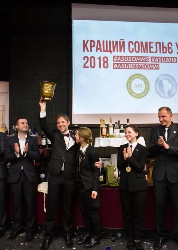 The best sommelier of Ukraine 2018