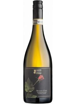 Игристое вино Stefano Farina Moscato d'Asti DOCG (Стефано Фарина Москато д'Асти)