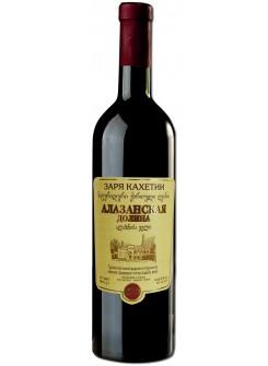 Вино Заря Кахетии Алазанская Долина